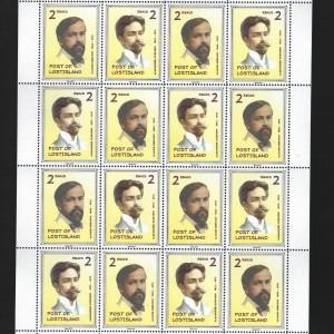 stampsm 001
