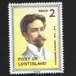Alexander Scriabin anniversary stamp.