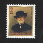 Giuseppe Verdi anniversary stamp.
