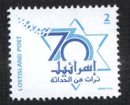 Israel Arabic