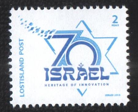 Israel English